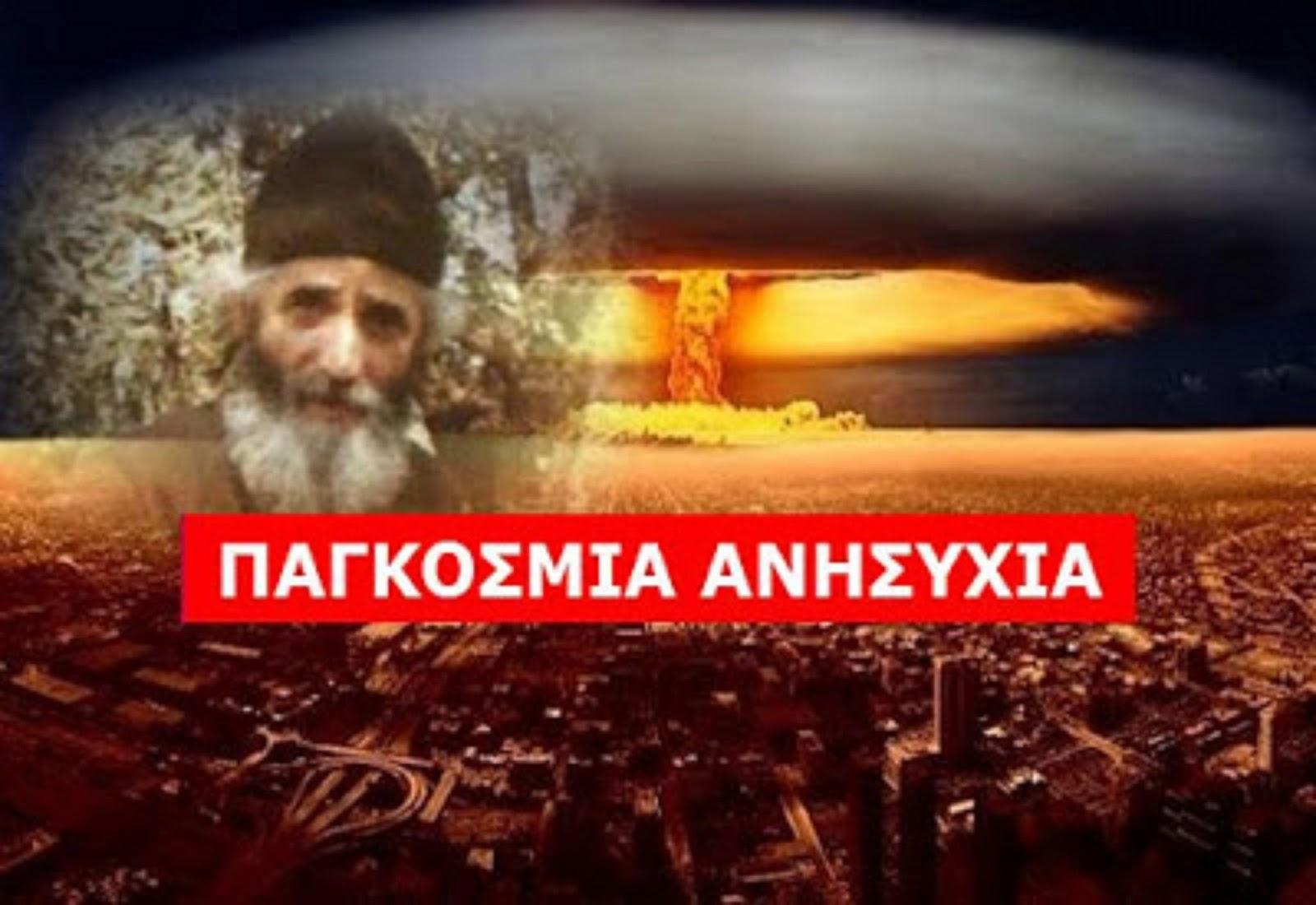 Image result for ΠΟΛΕΜΟΣ ΝΑΤΟ ΡΩΣΙΑΣ ΠΡΟΦΗΤΕΙΑ
