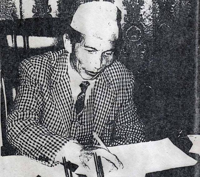 Subash Ghising