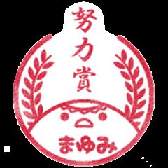 Mayumi's Sticker2