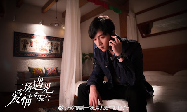 A Journey To Meet Love Chen Xiao wraps Filming