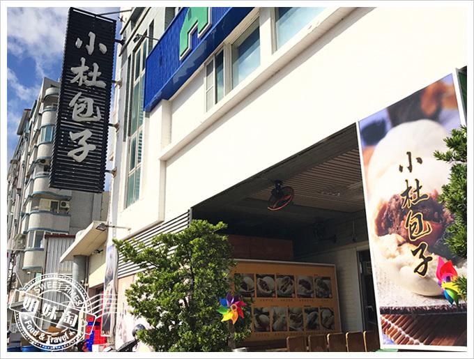 小杜包子-屏東美食推薦小吃