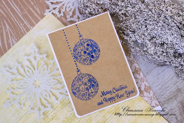scrapbooking stamp, lesia zgharda