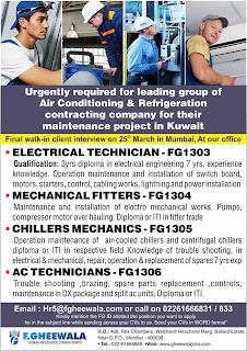 Gulf jobs walkins for Kuwait text image