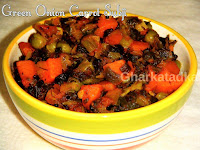 Green Onion Carrot Subji