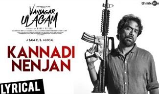 Vanjagar Ulagam   Kannadi Nenjan Song Lyrical Video   Guru Somasundaram   Sam C.S   Manoj Beedha