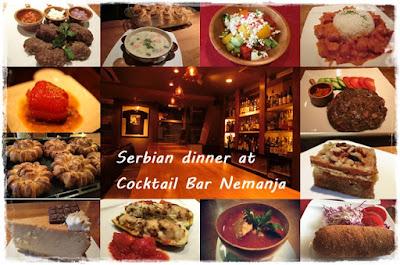 セルビア料理 横浜 ネマニャ バーネマニャ カクテルバーネマニャ
