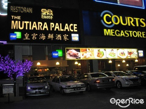 mutiara building restoran