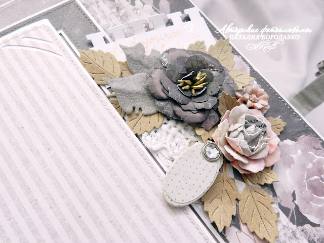 weddingalbums, scrapbooking, scrap album, handmade, fotoalbum, for women, for girl, scrap foto, prima