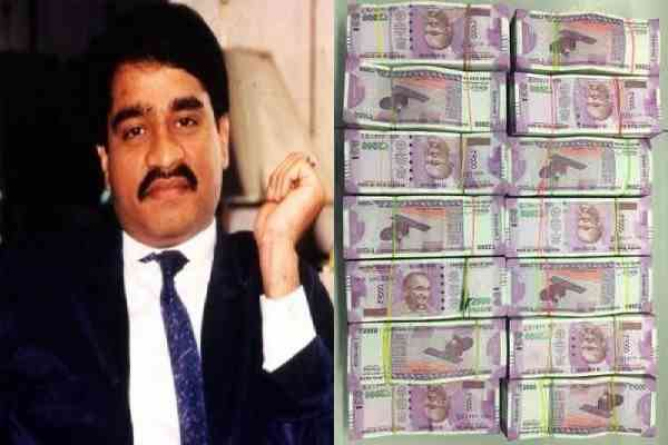 bad-news-for-dawood-ibrahim-rs-4000-crore-property-seized