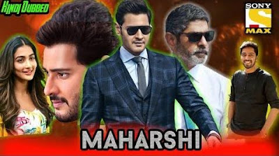 Maharshi South Movie Hindi Dubbed Download 480p Filmywap