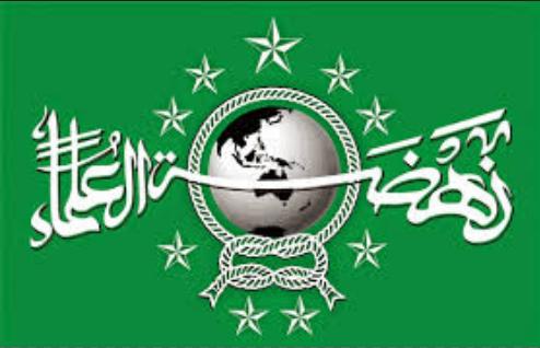 Lirik Sholawat Nahdliyah Versi Arab Latin