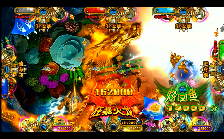 always win ocean king 2 thunder dragon monster revenge