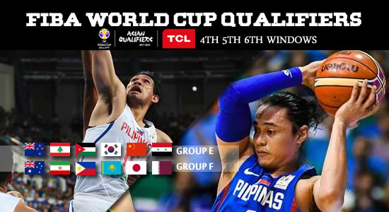 LOOK: Complete Game Schedules 2ND Round FIBAWC Asian Qualifiers China List