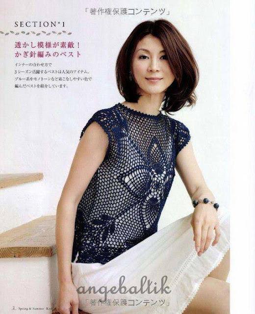 Blusa Elegante a Crochet