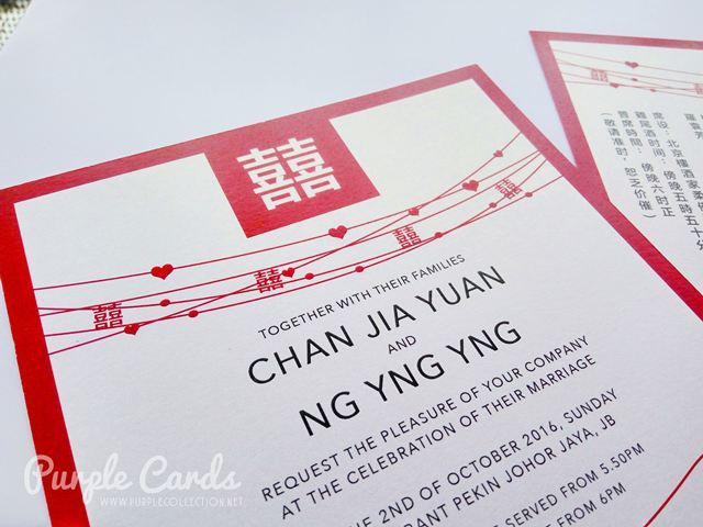 Chinese Double Happiness Wedding Card printing malaysia, red, pearl white card, express, online order, johor bahru, bespoke, unique, special, own design, simple, elegant, personalized, personalised, digital, offset, nsw, sydney, australia, singapore, pulau pinang, penang, sabah, sarawak, kuching, sandakan, kota kinabalu, new zealand, oriental, modern, invites, stationery, petaling jaya, selangor, bentong, pahang, seremban, melaka, kuantan, ipoh, perak, pulau pangkor