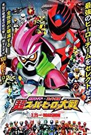 Watch Kamen Rider × Super Sentai: Chou Super Hero Taisen Online Free 2017 Putlocker