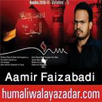 http://www.humaliwalayazadar.com/2016/09/aamir-faizabadi-nohay-2017.html