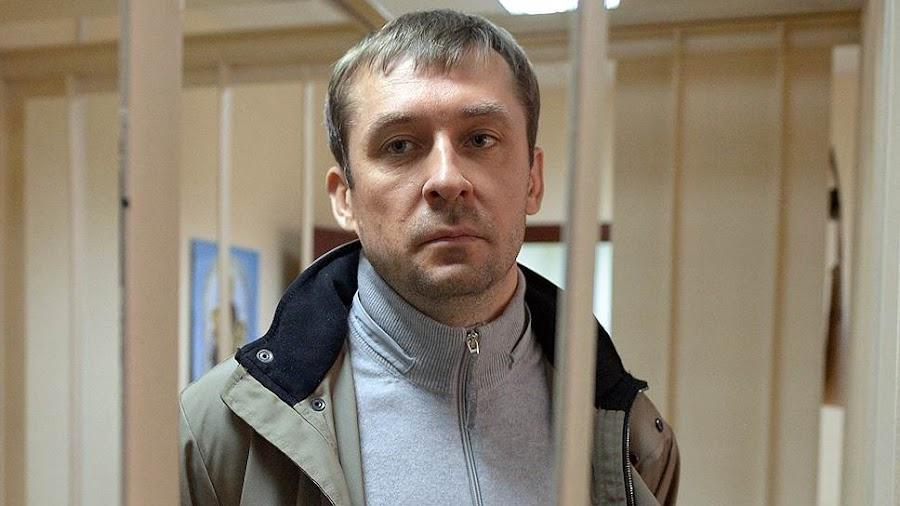 Суд конфіскував майно полковника Захарченко на 9 мільярдів рублів
