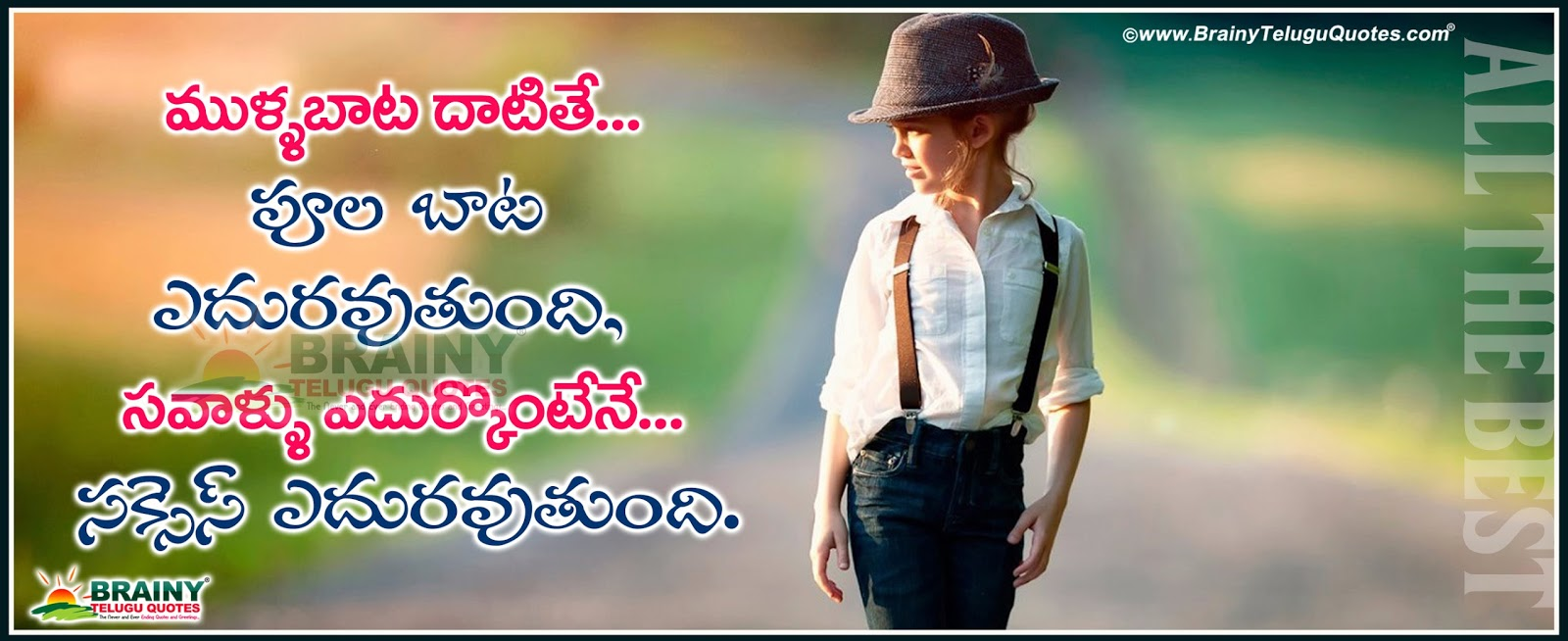 New Telugu Good Morning Status Quotes Hd Wallpapers Best Messages For