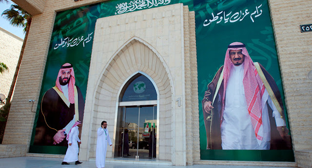 السعودية-تغييرات-2018