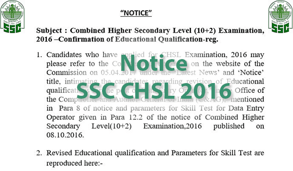 [NOTICE] SSC CHSL 2016 Confirmation of Education Qualification- SSC Officer