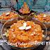 Instant Pot Series | Gajar ka Halwa / Carrot Halwa (गाजराचा हलवा)