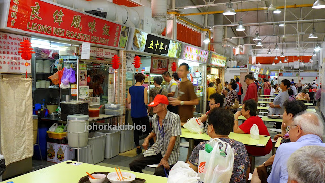 Leong-Wei-Roasted-Delight-Holland-Drive-Food-Centre-良伟腊味饭