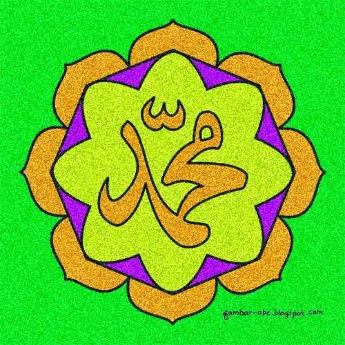 Mewarnai Kaligrafi Islami Muhammad Contoh Gambar Mewarnai