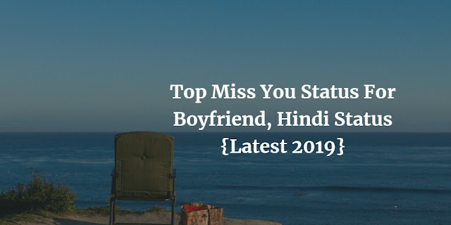 Top Miss You Status For Boyfriend, Hindi Status {Latest 2019}