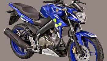 New Yamaha Vixion Advance 2015