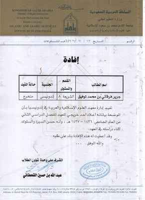 contoh surat resmi berbahasa arab dan artinya