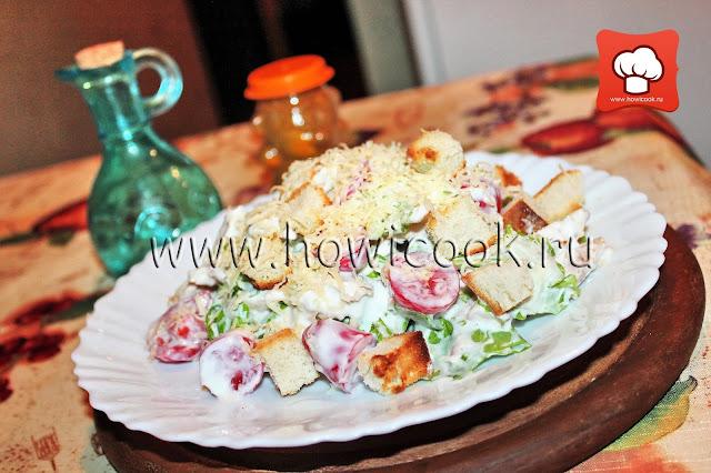 рецепт пп-салата
