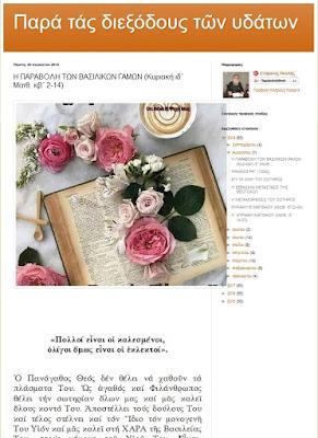 http://newanapalmoi.blogspot.com/2018/08/2-14.html