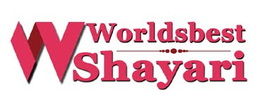 Worlds Best Shayari - All Type Of Shayari & Quotes, Sad Shayari, Love Shayari,