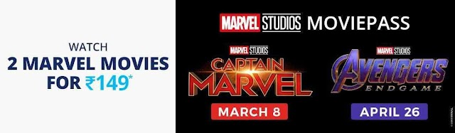 Paytm - Buy Marvel Movie Pass & Watch 2 Marvel Movies For Free