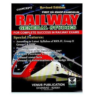 Speedy Railway General Studies [2019 Released, Venus Publication]