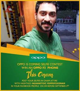 Win OPPO Mobile