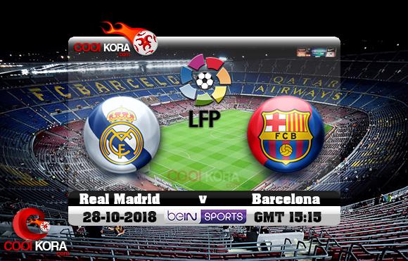 مشاهدة مباراة برشلونة وإشبيلية اليوم 28-10-2018 في الدوري الأسباني