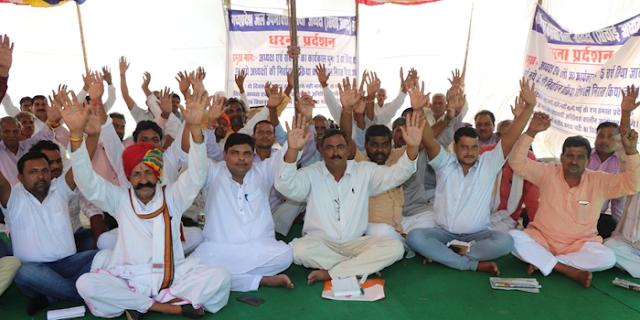 MP NEWS: जल उपभोक्ता संस्था अध्यक्षों ने BHOPAL में धरना दिया