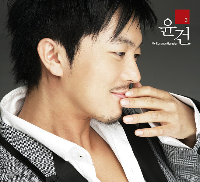 Yoon Gun – Vol.3 My Romantic Occasion