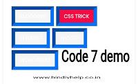 Lebal-css-code-7