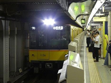 【2016年と2つ違う!】銀座線 表参道行き1000系(駅ナンバリング付)(渋谷駅改良工事に伴う運行)