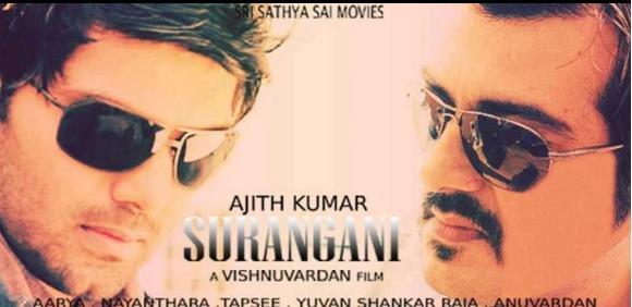 Thala next movie name / Derann super 8mm film