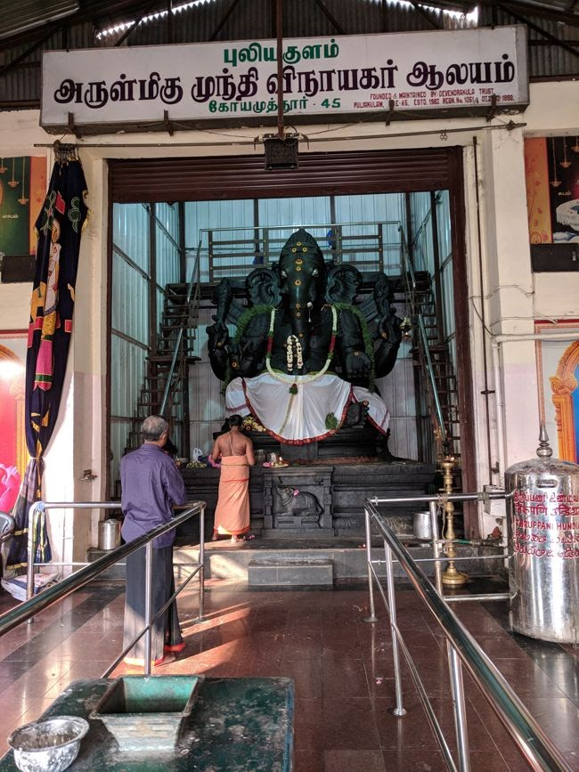Lord Ganesha At Sri Mundhi Vinayagar Temple