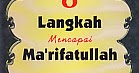 Toko Buku Rahma 8 Langkah Mencapai Ma Rifatullah