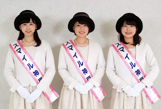 高瀬恵里香さん、松永萌恵さん、牟田神春乃さん、スマイル神戸