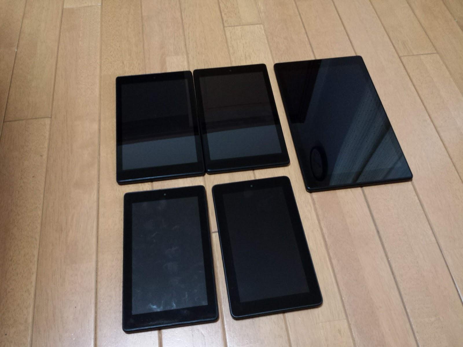 まさかの5台目 Amazon Fireタブレット