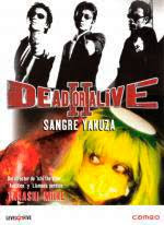 Dead or Alive II Sangre Yakuza