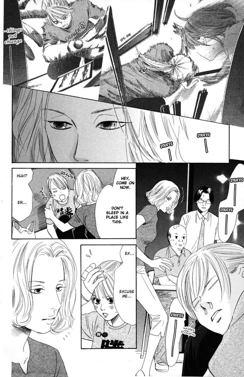 Chihayafuru - Chapter 50