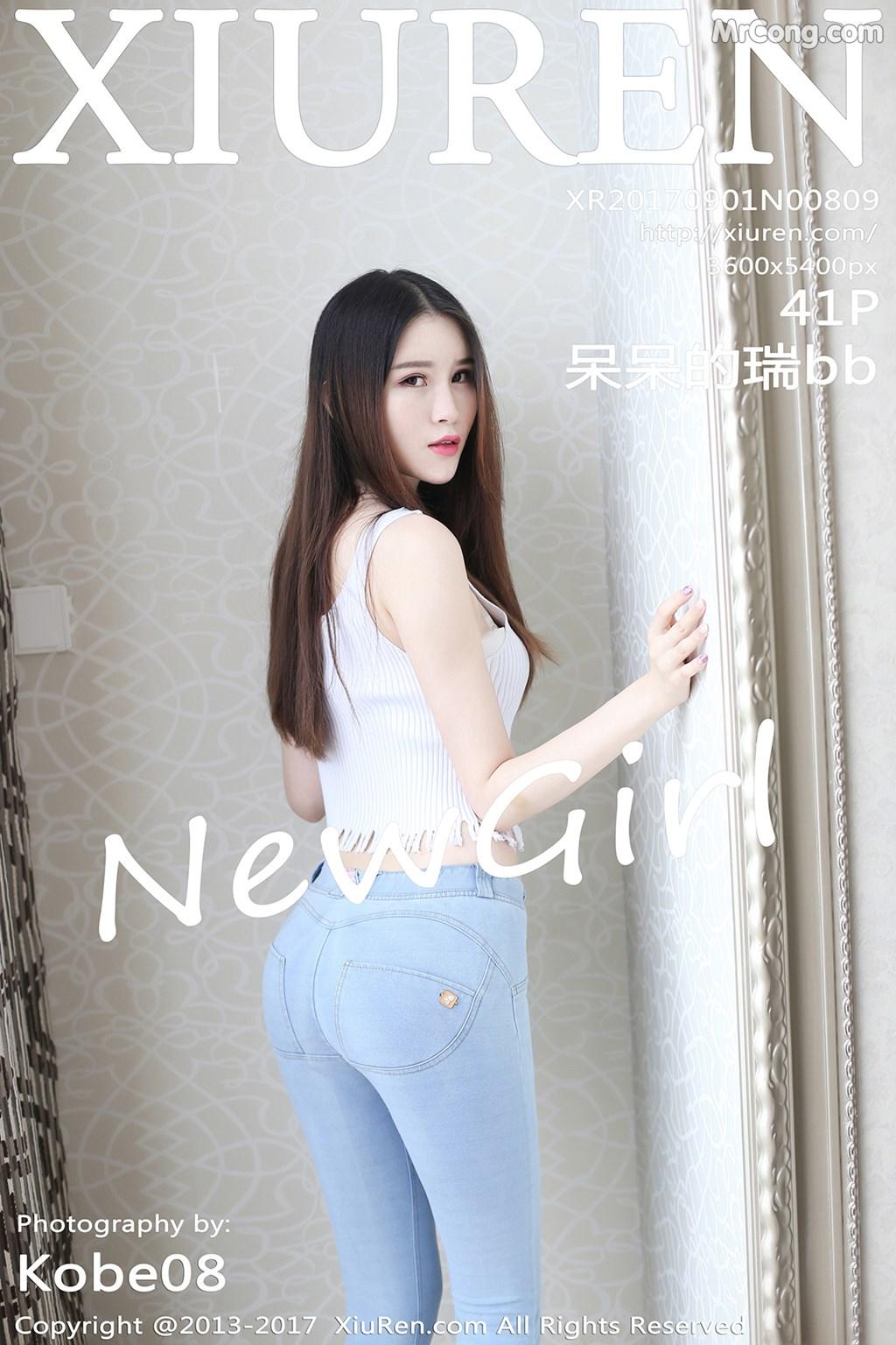 XIUREN No.809: Người mẫu Dai De Rui (呆的瑞bb) (42 ảnh)